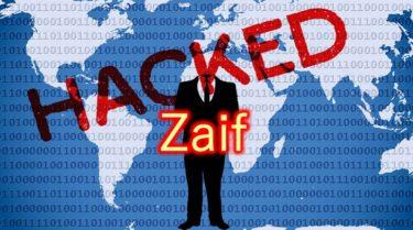 Zaifで約70億円相当がハッキング!経緯、資産の影響についてのまとめ